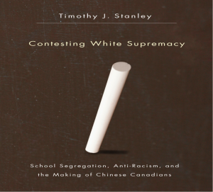Book launch. Contesting White Supremacy: School Segregation, Anti-racism and the Making of Chinese Canadians, by Timothy Stanley.